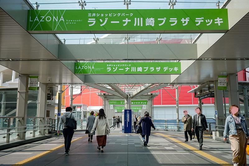 川崎堀之内ソープランド街への最寄り出口 JR川崎駅北口 西口