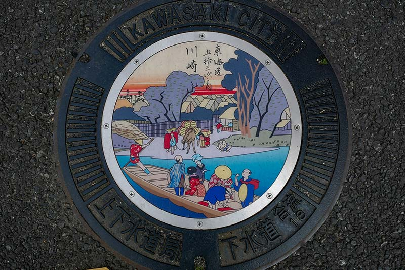 川崎 堀之内の近く 川崎宿をモチーフにしたマンホールのふた